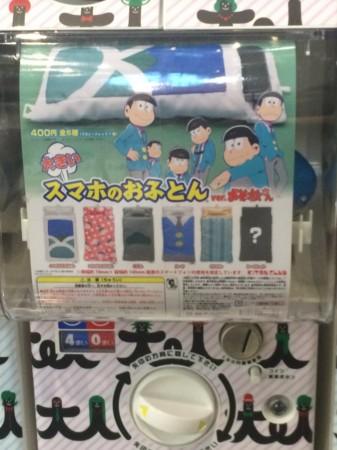 f:id:onigahi:20160728024101j:plain
