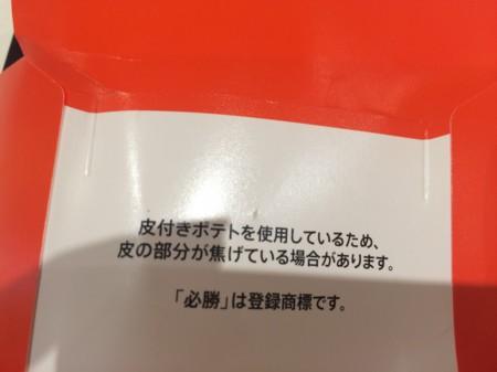 f:id:onigahi:20160803222743j:plain