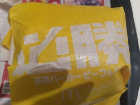 f:id:onigahi:20160803222745j:plain