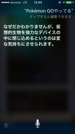 f:id:onigahi:20160819151950j:plain