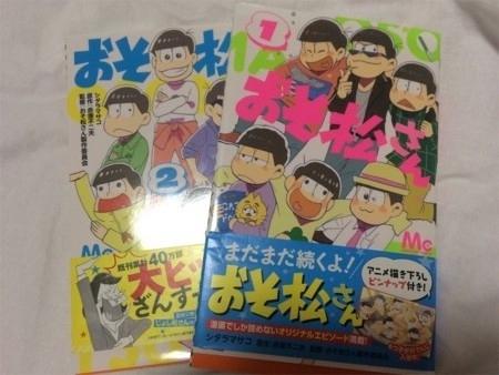 f:id:onigahi:20161111211920j:plain