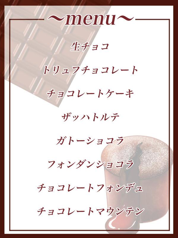 f:id:onigahi:20180118171711j:plain