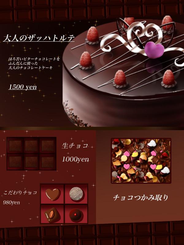 f:id:onigahi:20180118171729j:plain