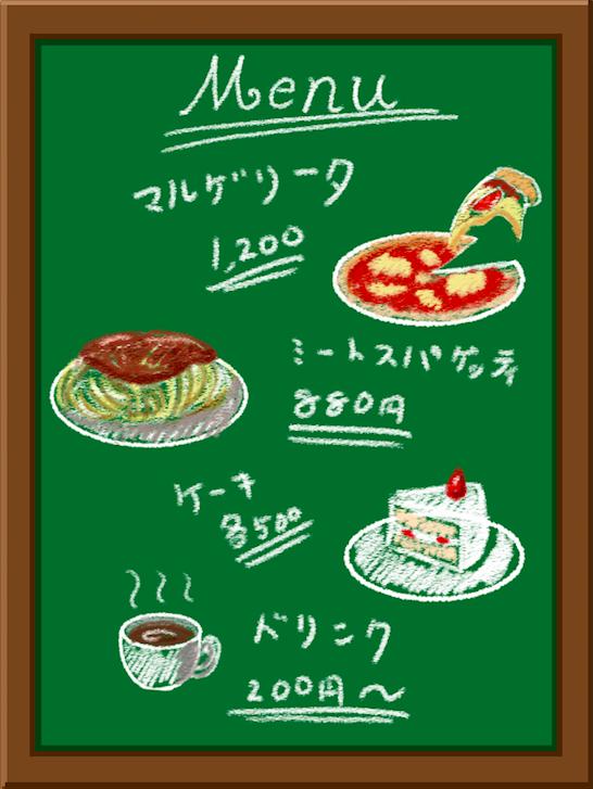 f:id:onigahi:20180118171840p:plain