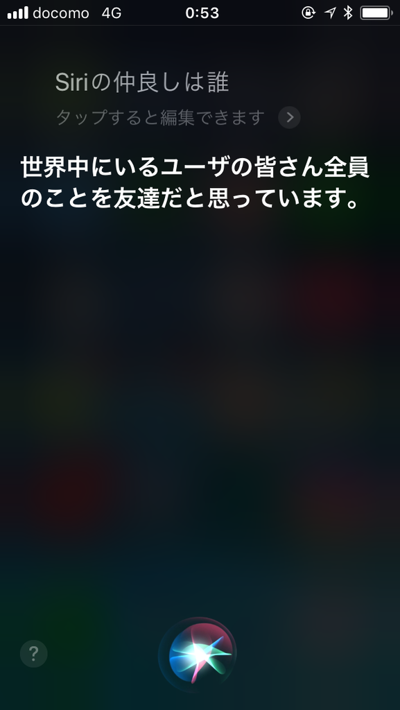 f:id:onigahi:20181030142016p:plain