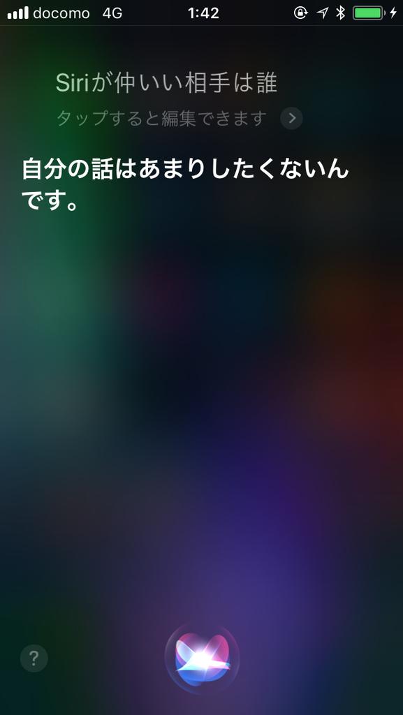 f:id:onigahi:20181030142037p:plain