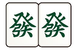 f:id:onigahi:20190121181044p:plain