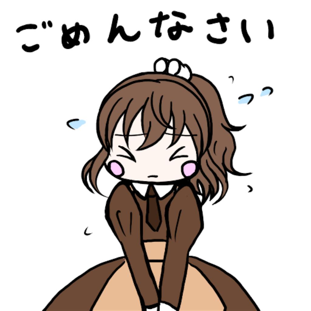 f:id:onigahi:20190207185655p:image