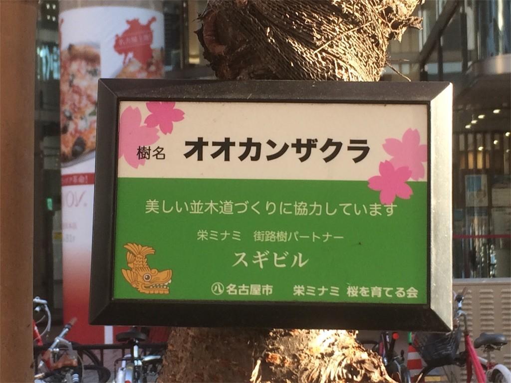 f:id:onigahi:20190317144653j:image