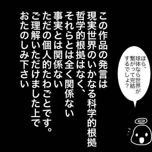 f:id:onigahi:20190428214154j:plain