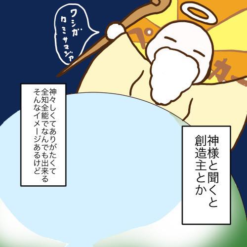 f:id:onigahi:20190428214201j:plain