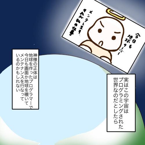 f:id:onigahi:20190428214223j:plain