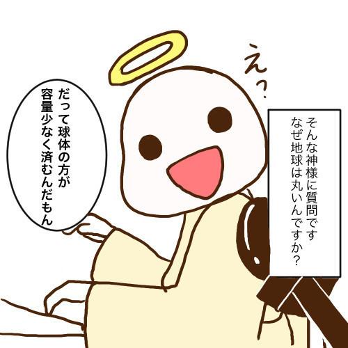 f:id:onigahi:20190428214230j:plain