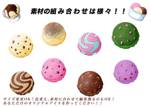f:id:onigahi:20190509215237j:plain
