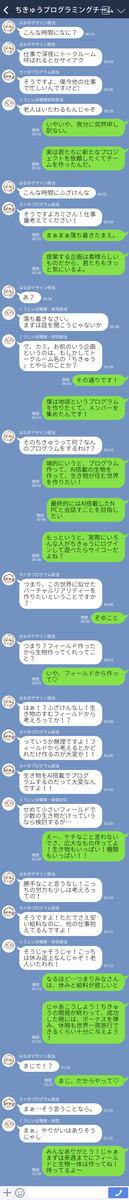 f:id:onigahi:20190510163043j:plain