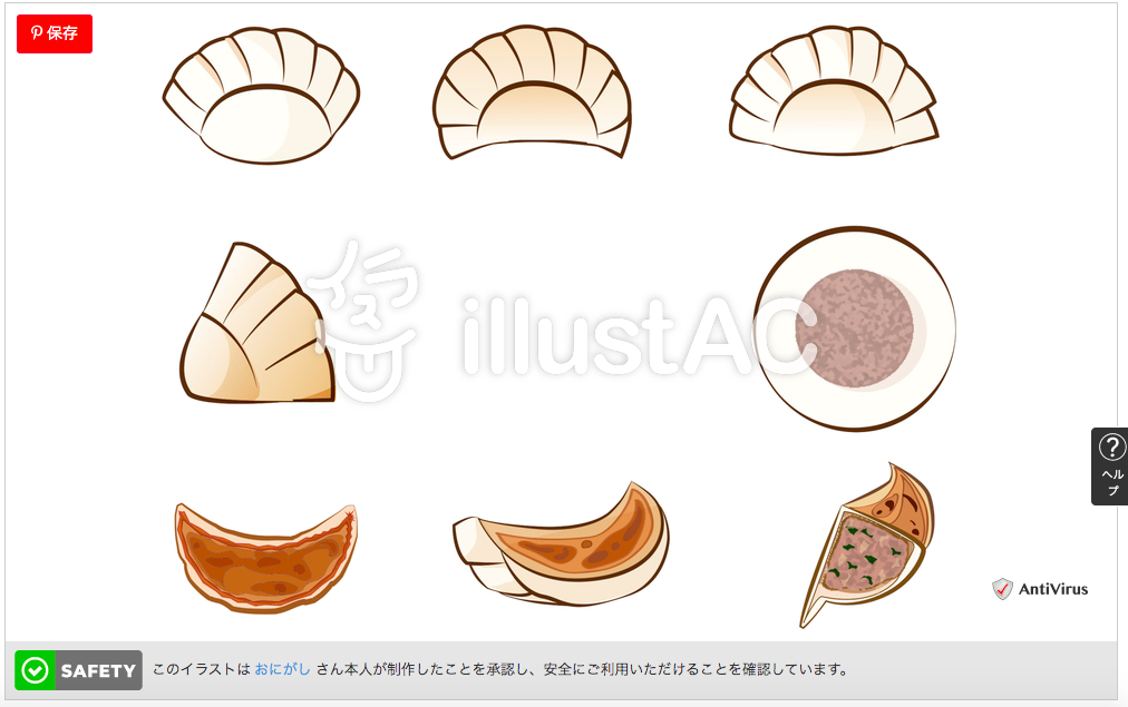 f:id:onigahi:20200501113652p:plain