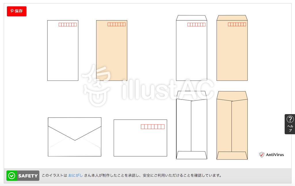 f:id:onigahi:20200501122814p:plain
