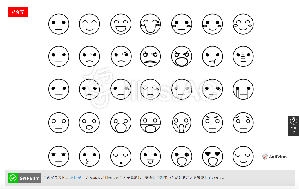 f:id:onigahi:20200502185746p:plain