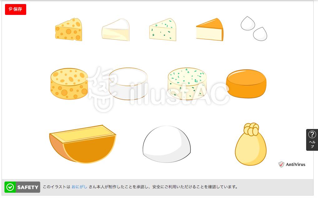 f:id:onigahi:20200503203802p:plain