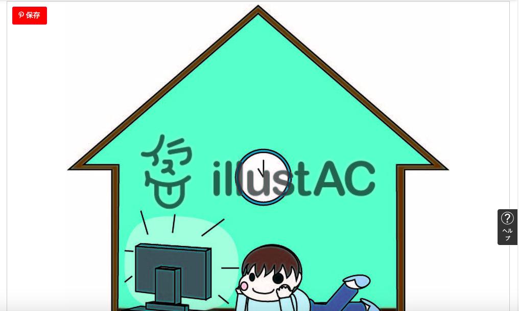 f:id:onigahi:20200504233829p:plain