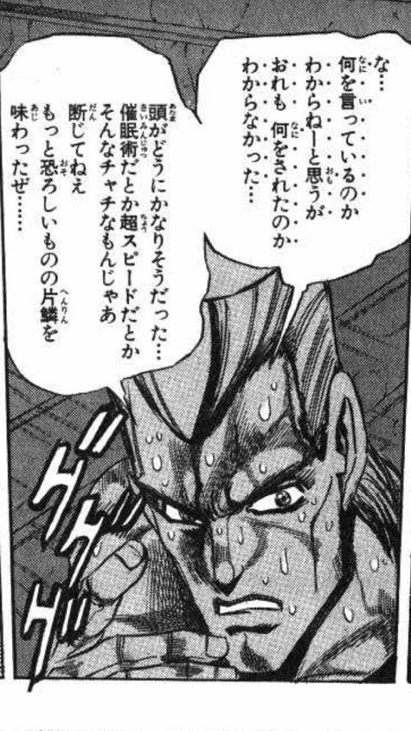 f:id:onigiri-man:20180203022226p:plain
