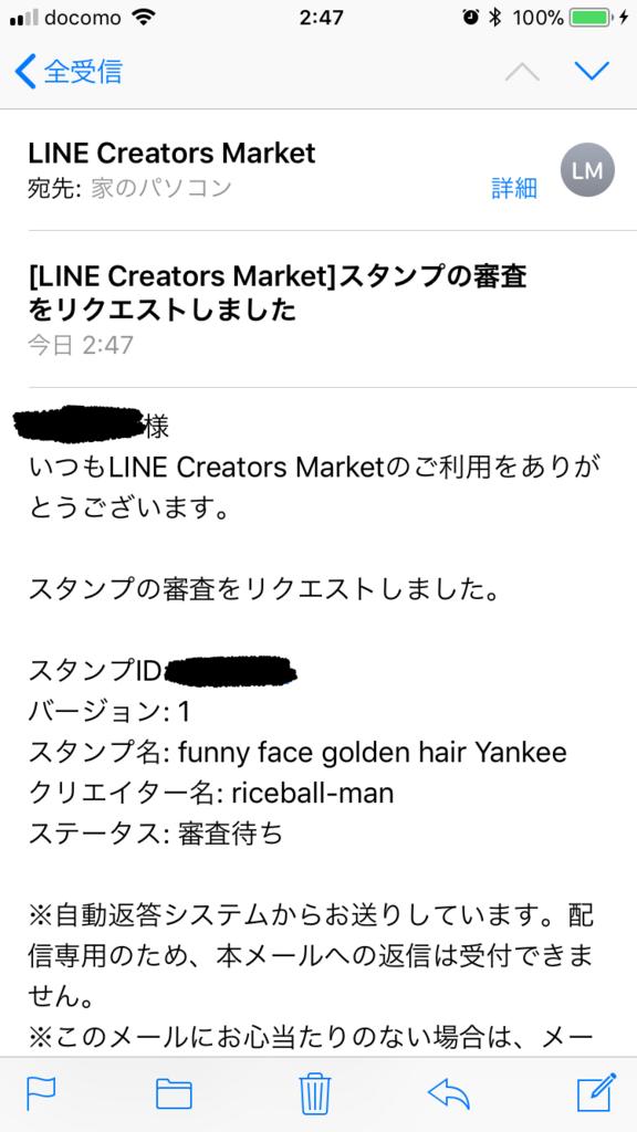 f:id:onigiri-man:20180204195843p:plain