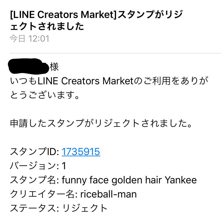 f:id:onigiri-man:20180208011238j:plain