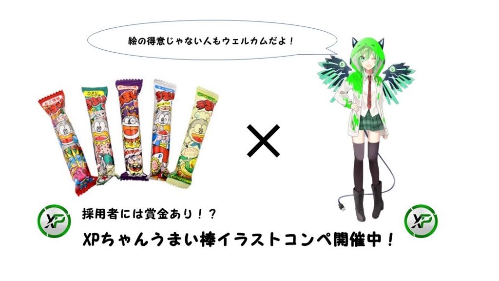 f:id:onigiri-man:20180212015038j:plain