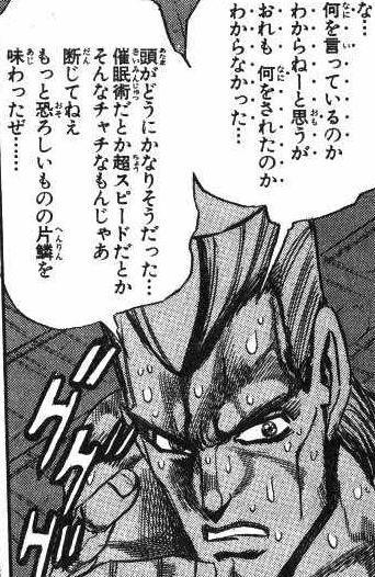 f:id:onigiri-man:20180213004810p:plain