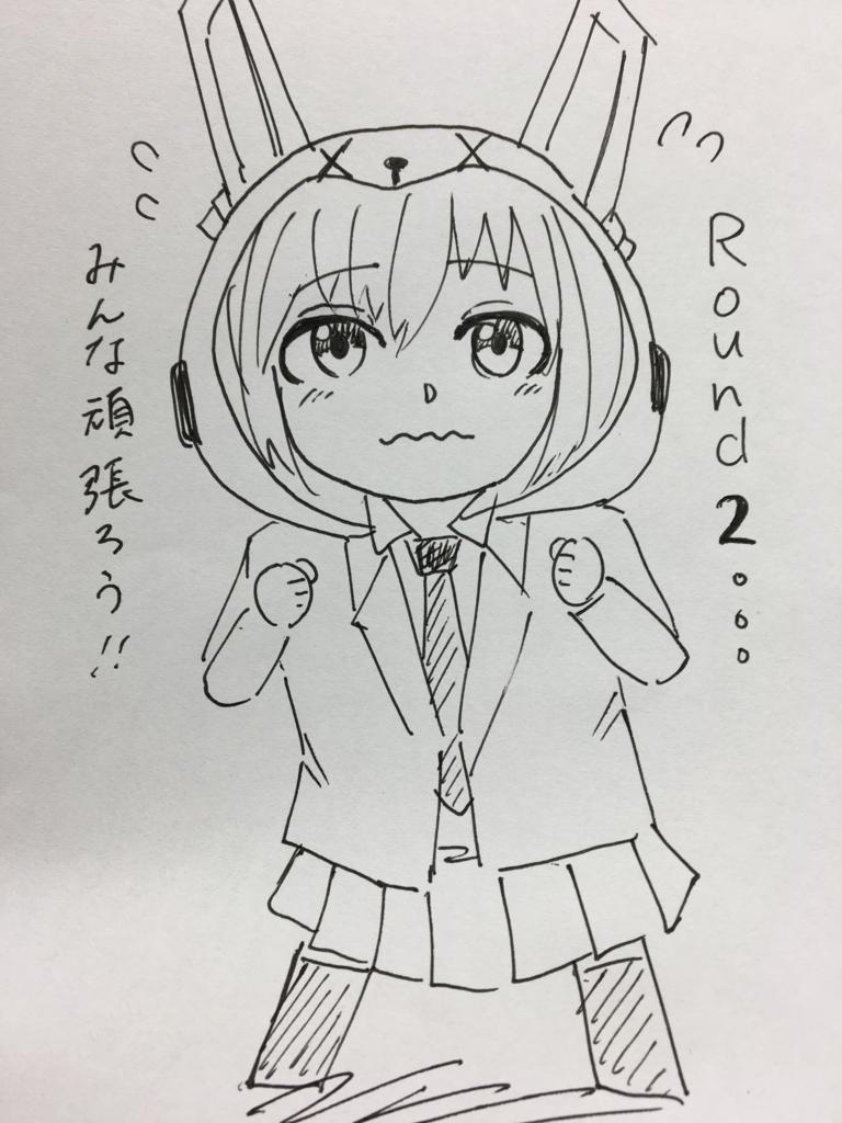 f:id:onigiri-man:20180213012028j:plain