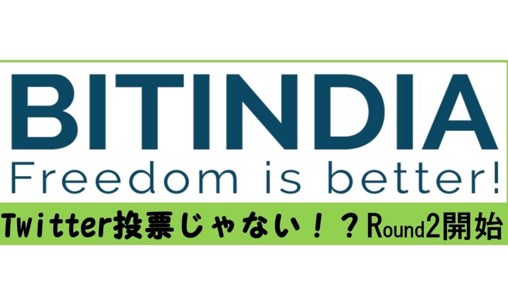 f:id:onigiri-man:20180214163040j:plain