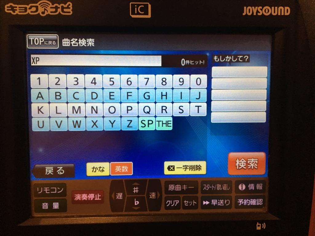 f:id:onigiri-man:20180215022803j:plain