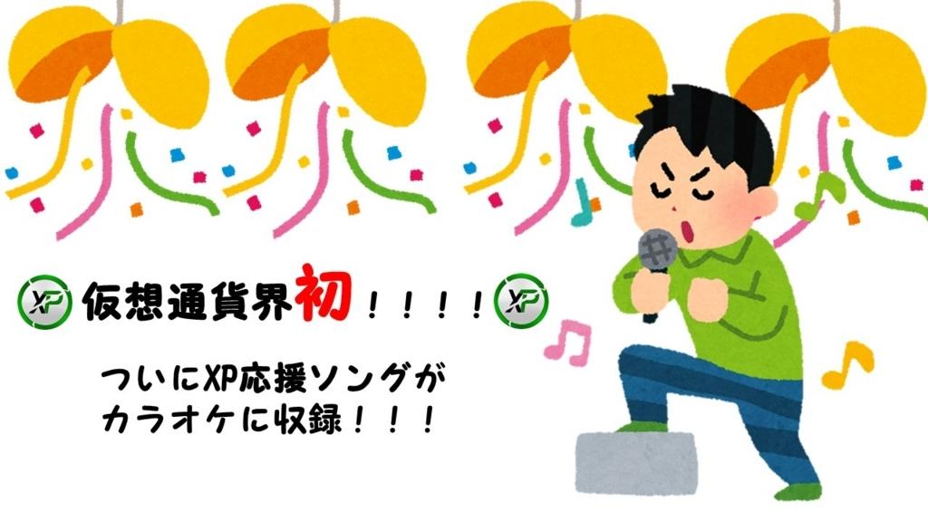 f:id:onigiri-man:20180215033316j:plain