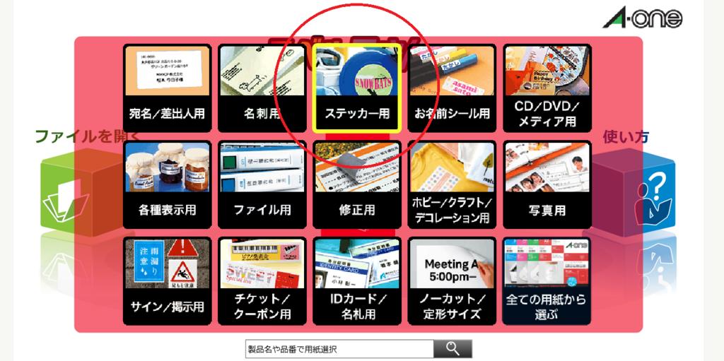 f:id:onigiri-man:20180216042902p:plain