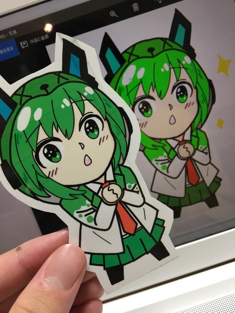f:id:onigiri-man:20180216050434j:plain