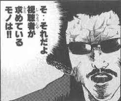 f:id:onigiri-man:20180219042307p:plain
