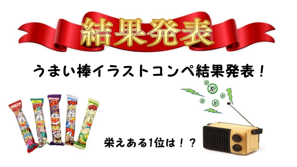 f:id:onigiri-man:20180219051610j:plain