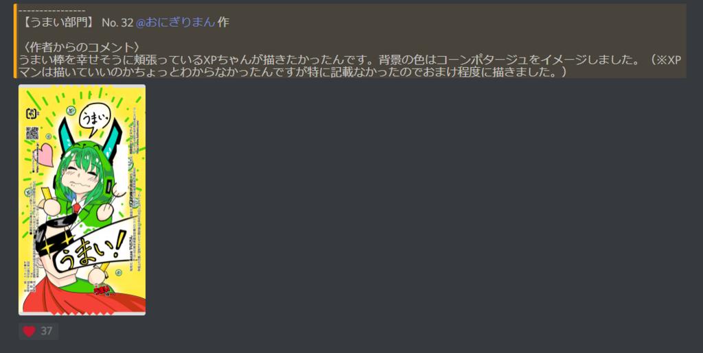f:id:onigiri-man:20180219052200p:plain