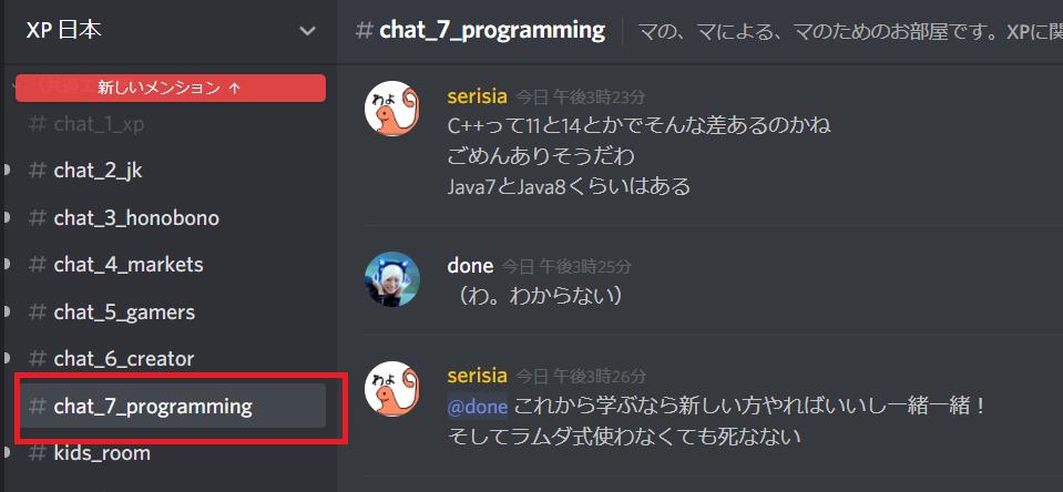 f:id:onigiri-man:20180219153223p:plain