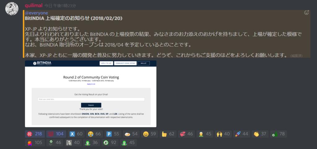 f:id:onigiri-man:20180220235144p:plain