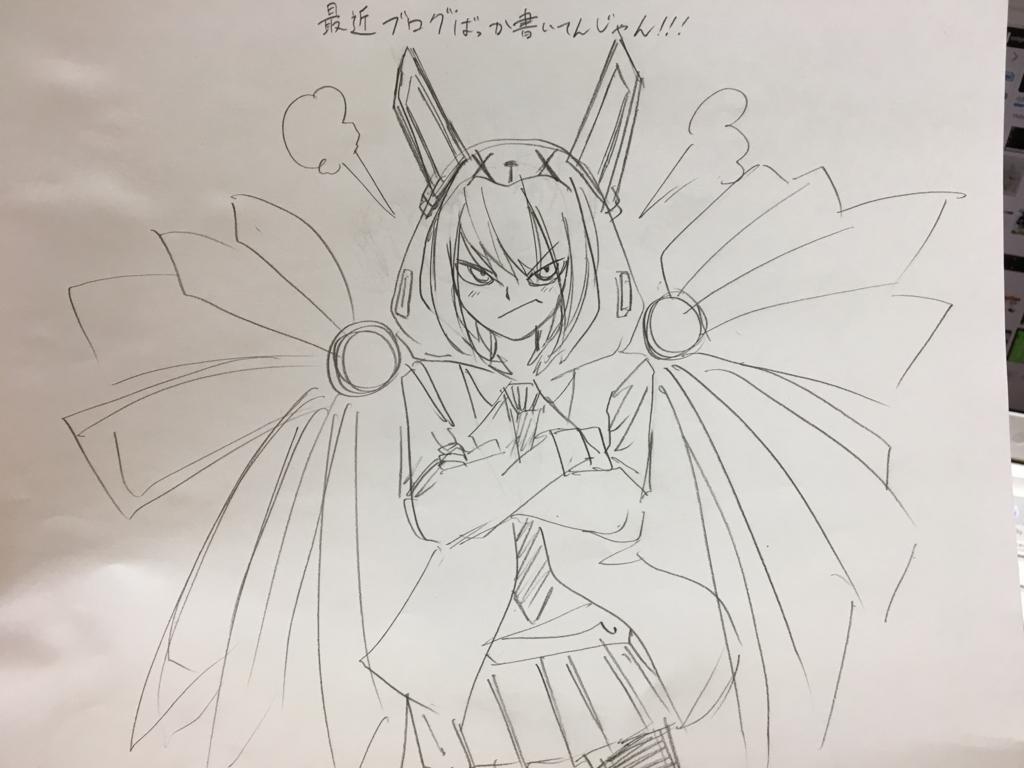 f:id:onigiri-man:20180221033948j:plain