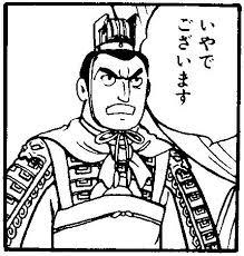 f:id:onigiri-man:20180223023823p:plain