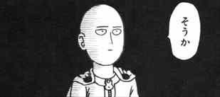 f:id:onigiri-man:20180223035440p:plain