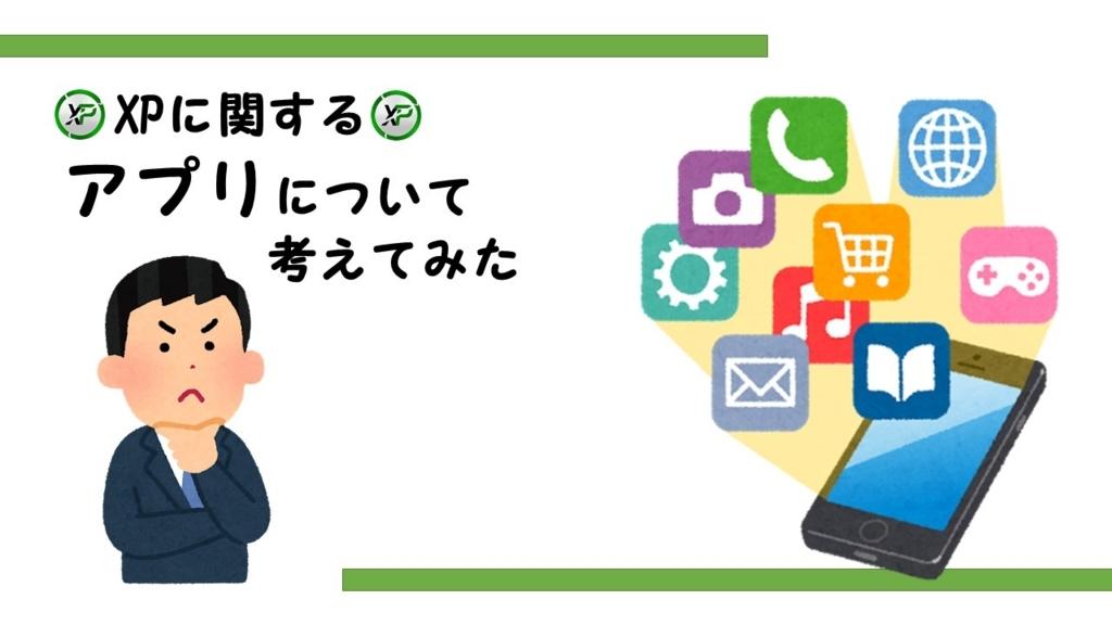 f:id:onigiri-man:20180223041122j:plain