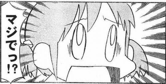 f:id:onigiri-man:20180224023443p:plain
