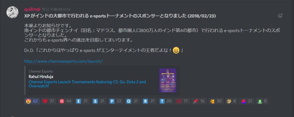f:id:onigiri-man:20180224031917p:plain