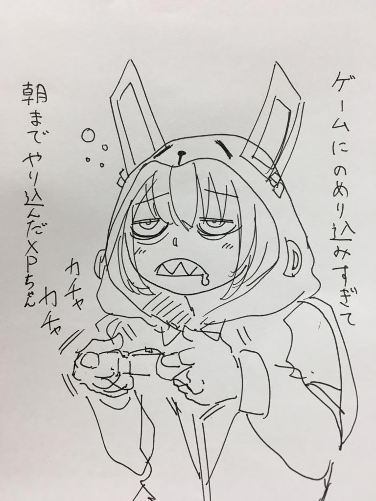 f:id:onigiri-man:20180224033013j:plain