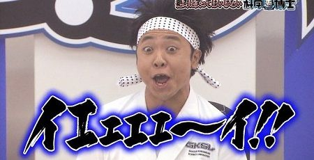 f:id:onigiri-man:20180224231759p:plain