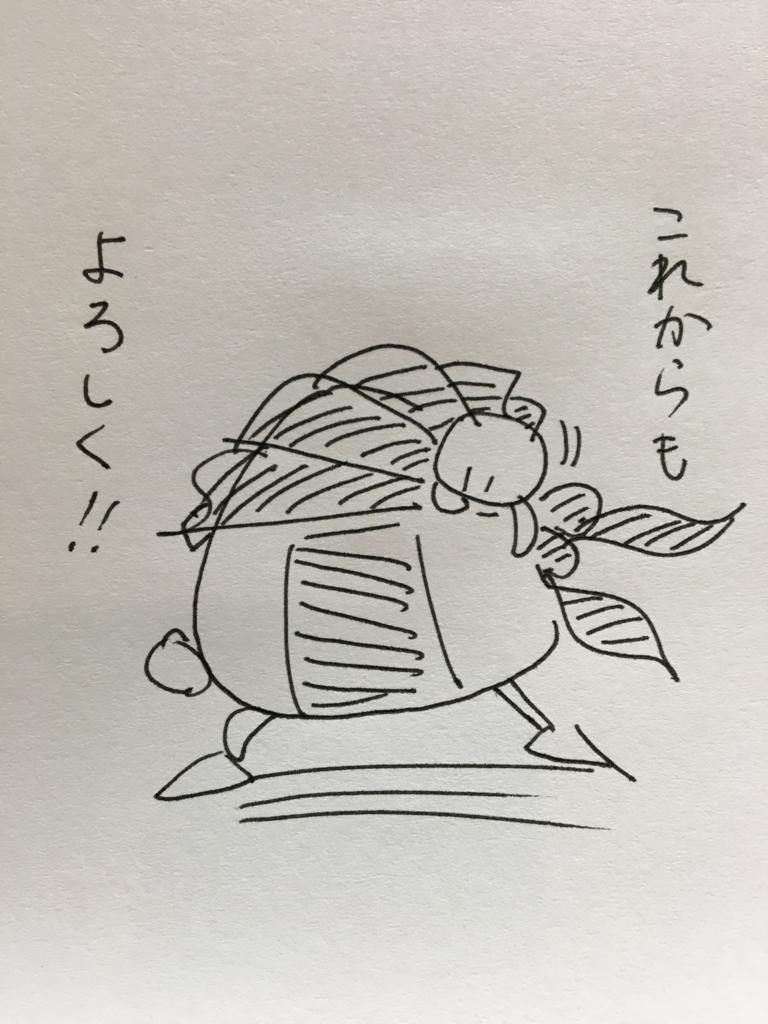 f:id:onigiri-man:20180227021424j:plain