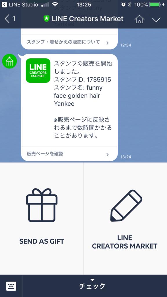 f:id:onigiri-man:20180228151047p:plain